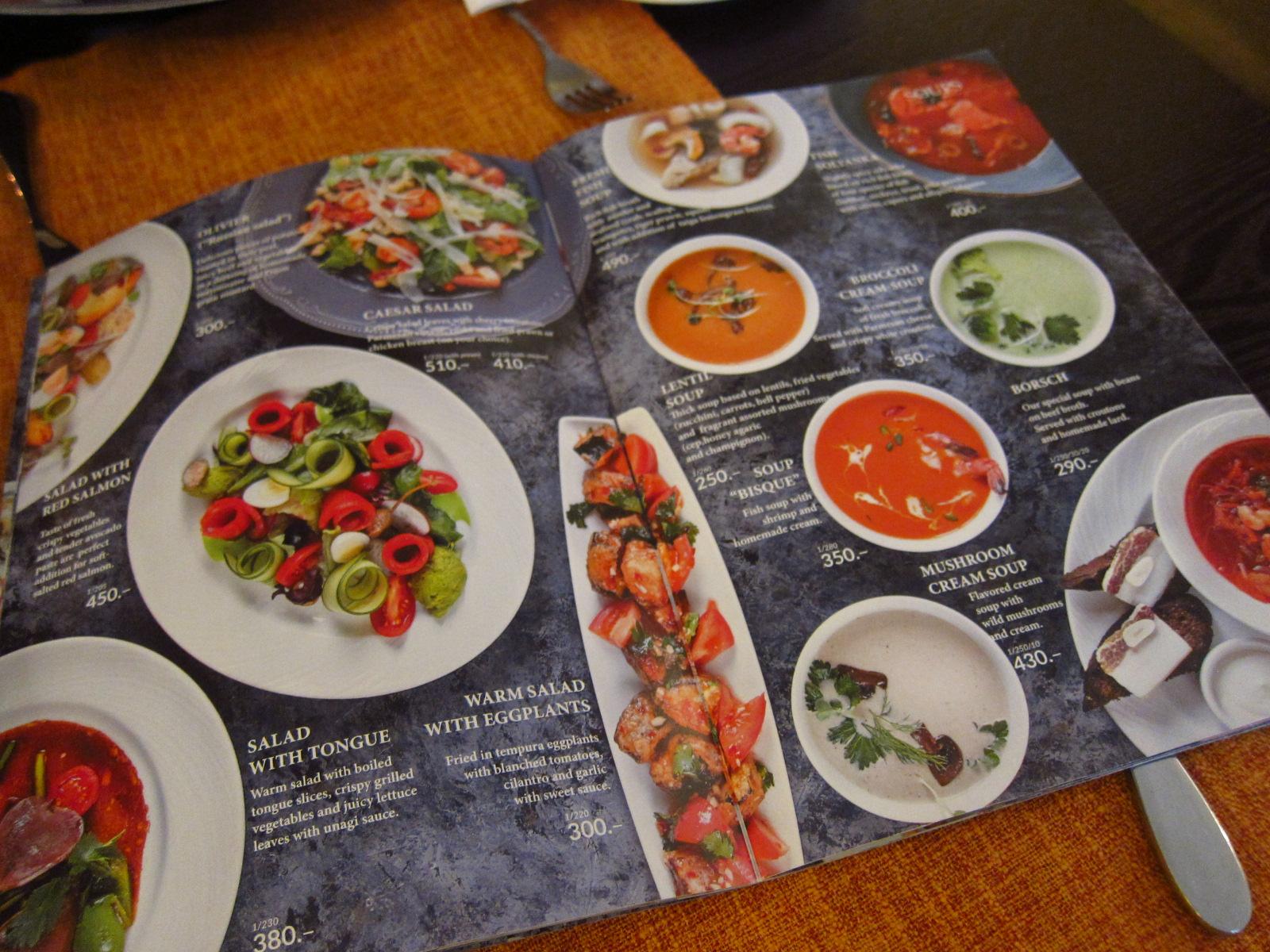 Savoy menu